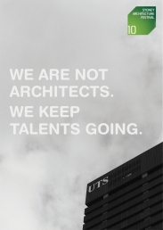 Advertisements for Architecture 2010, Series 3 of 4