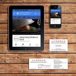 Heng Heng Chicken & Duck_thumbnail